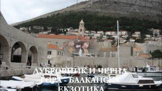 Zeljko Joksimovic, Lane moje - Дубровник и Черна гора - CCBOOKINGS
