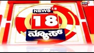 200 Odd Lingayat Seers To Meet Siddaramaiah Today