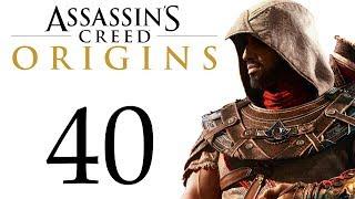 Assassin's Creed: Истоки - Пища для голодных, Проклятие Уаджит [#40] побочки | PC