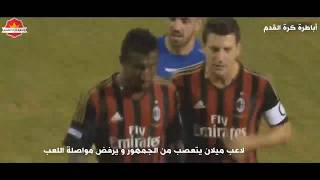 racist in footbal . worst and sad moments ; this is not football