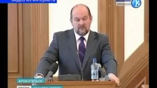 04 03 2014 Обращение губернатора