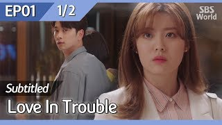 CC/FULL Love in Trouble EP01 (1/2)  수상한파트너