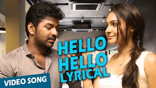 Hello Hello Song with Lyrics | Valiyavan | Jai, Andrea Jeremiah | D.Imman