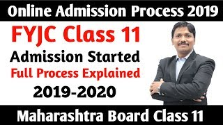 FYJC Class 11 Online Admission Process Started | Maharashtra State Board | Dinesh Sir