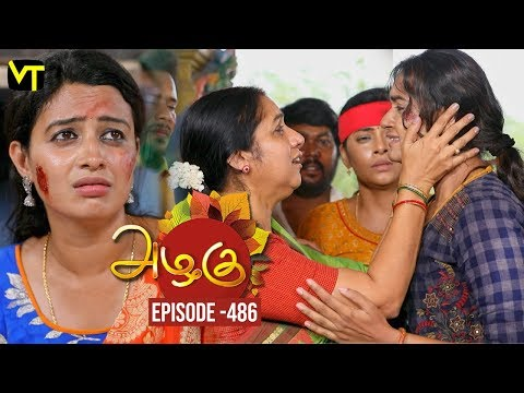 Azhagu Tamil Serial latest Full Episode 486 Telecasted on 25 June 2019 in Sun TV. Azhagu Serial ft. Revathy, Thalaivasal Vijay, Shruthi Raj and Aishwarya in the lead roles. Azhagu serail Produced by Vision Time, Directed by Selvam, Dialogues by Jagan. Subscribe Here for All Vision Time Serials - http://bit.ly/SubscribeVT   Click here to watch:  Azhagu Full Episode 485 https://youtu.be/Mb_Dn9tsy10  Azhagu Full Episode 484 https://youtu.be/6VKszgYA91M  Azhagu Full Episode 483 https://youtu.be/ggG0fmueQIo  Azhagu Full Episode 482 https://youtu.be/tOfzEYdN_cc  Azhagu Full Episode 481 -https://youtu.be/tP4m4dct0zQ  Azhagu Full Episode 480 - https://youtu.be/v-eaFE81dQg  Azhagu Full Episode 479 https://youtu.be/jskj9TdMt98  Azhagu Full Episode 478 https://youtu.be/0U-5ILbamQk  Azhagu Full Episode 477 https://youtu.be/kysNiY7nzXE  Azhagu Full Episode 476 https://youtu.be/J-AH5e_f9hc  Azhagu Full Episode 475 https://youtu.be/36_SFL91TsM    For More Updates:- Like us on - https://www.facebook.com/visiontimeindia Subscribe - http://bit.ly/SubscribeVT