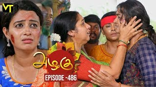 Azhagu - Tamil Serial | அழகு | Episode 486 | Sun TV Serials | 25 June 2019 | Revathy | VisionTime