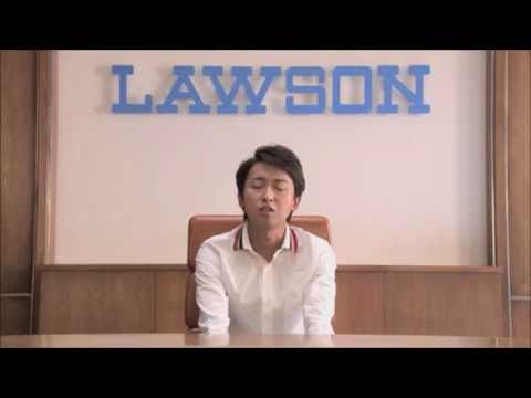 Sho Sakurai and Satoshi Ohno Advertising by Lawson