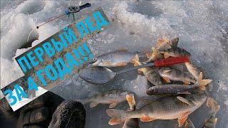 Зимняя Рыбалка по Первому Льду в Николаевской Обл 2021