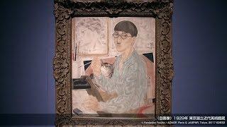 東京都美術館「没後50年 藤田嗣治展」
