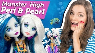 Peri & Pearl Serpentine (Пери и Перл Серпентин) Great Scarrier Reef Monster High Обзор \Review DHB47