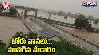 Heavy Rains In Telangana,Medaram Drown With Rain Water   V6 Teenmaar News
