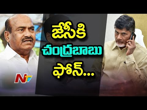Chandrababu Requested Me to Participate in No-Confidence Motion Discussion : JC Diwakar | NTV
