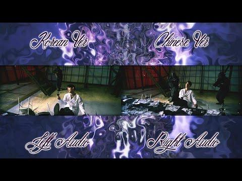 EXO - Lotto (Korean Chinese MV Comparison)