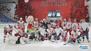 Гала-матч «Витязя» игра с болельщиками 21.04.18