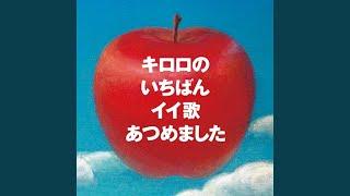 Cover images Mo Sukoshi [Remastered]