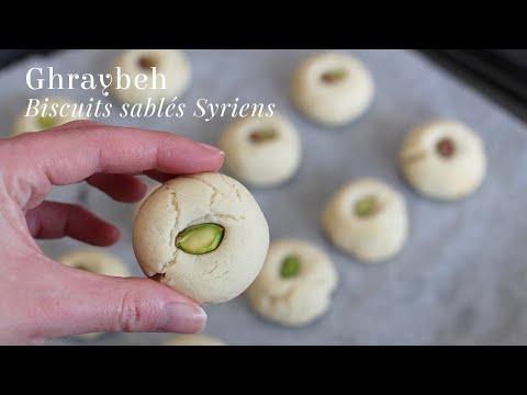 ghraybeh-|-biscuits-sablÉs-syriens