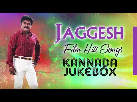 Navarasa Nayaka Jaggesh Hits Jukebox || Kannada Hit Songs of Jaggesh || Kannada Songs
