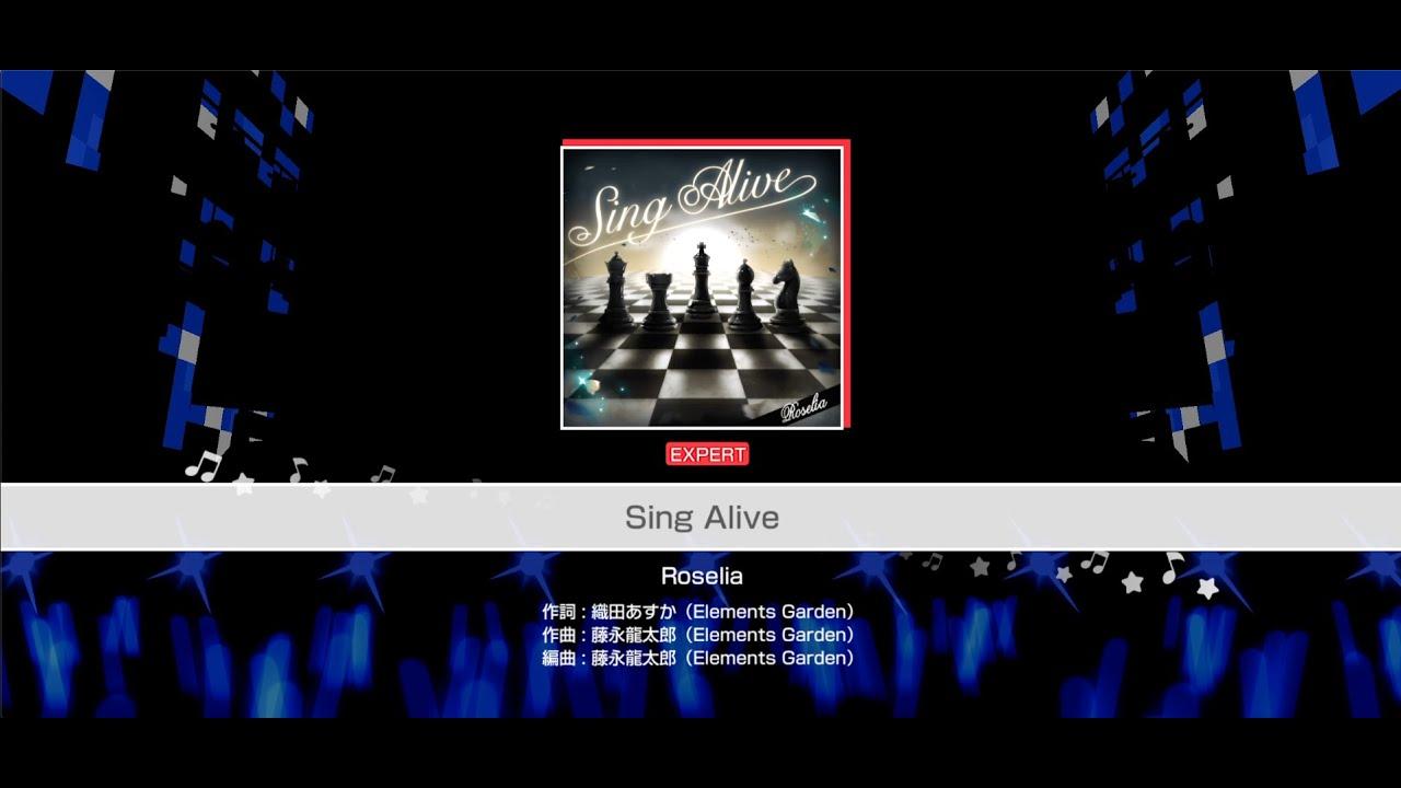 『Sing Alive』Roselia(難易度:EXPERT)【ガルパ プレイ動画】