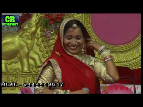 आवो आई माता - Sarita Kharwal | new 2017 rajasthani bhajan songs live | seervi samaj hariyamali