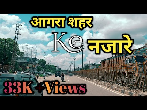 Agra Shahar Ke Nazare || Bhagwan Talkies To Dm Office