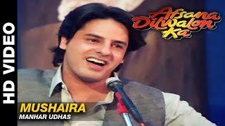 Mushaira - Afsana Dilwalon Ka | Manhar Udhas | Rahul Roy & Juni