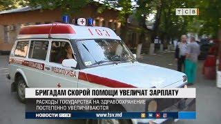 Бригадам скорой помощи увеличат зарплату