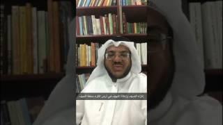 منطقة الجوف - قصص ومواقف