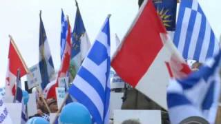 EVENT: Massive Greek Canadian Protest of Bill C-443