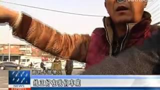 TV china explica misterio de los autos que flotan antes de volcarse