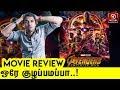 Avengers Infinity War Movie Review | #SRK | Nettv4u