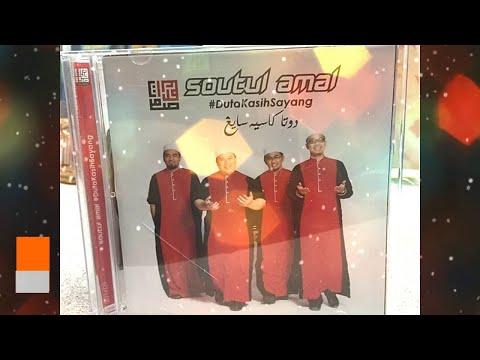 SOUTUL AMAL -Preview Album TERBARU  #DutaKasihSayang