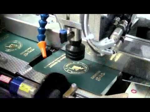 Bangladesh Machine Readable Passport