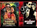 Bollywood film posters that were copied in Hollywood movies