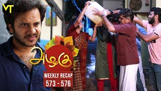 Azhagu Tamil Serial | அழகு | Episode 573 576 weekly Recap | Sun TV Serials | Revathy