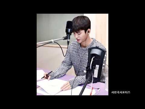 Seo In Guk DJ at Melon Radio