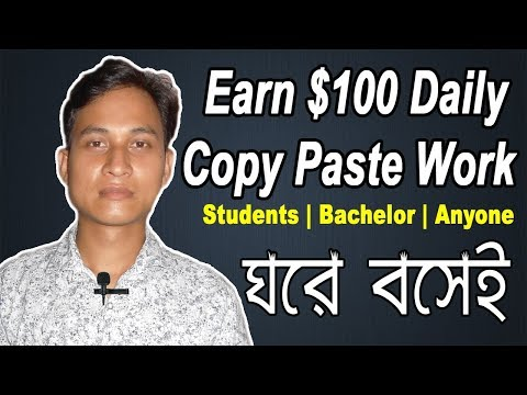 Earn $100 Daily Copy Paste Work Guaranteed Income With PROOF In bangla