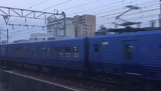 [日豊本線]883系特急ソニック大分駅発車