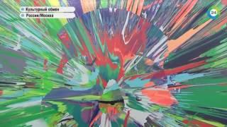 Смотреть видео Культура в столицах: Москва, Петербург и Ереван онлайн