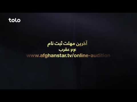 Afghan Star Season 11  Online Registration  TOLO TV