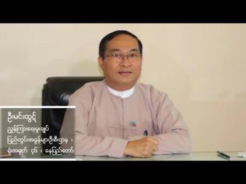 DG's interview with CEO Magazine Epi3