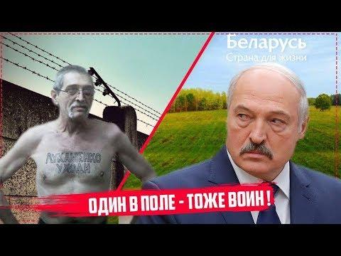 Смотреть Большое интервью Юрия Рубцова.,, Разве можно скучать по тюрьме?/Общество Гомель онлайн