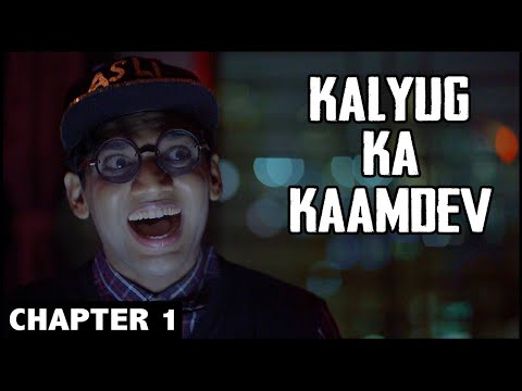 ASLI MARD Chapter 1 - Kalyug Ka Kaamdev | Web Series Trilogy | Salil Jamdar & Co.