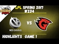VG vs GT Highlights Game 1 LPL Spring W2D4 2017 Vici Gaming vs Game Talents