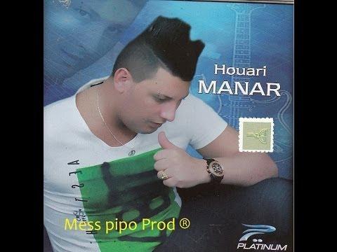 HOUARI MANAR 2014 - HOUWA LI PROVOKANI officielle song