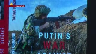 """Британський політолог Тарас Кузьо презентував книгу """"Війна Путіна проти України""""?>"""