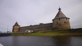 видео Шлиссельбургская крепость Орешек