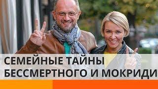 Роман Безсмертный раскрыл Даше Селфи семейные тайны