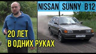 Nissan Sunny B12 (2 поколение).  Летний тест драйв в середине зимы!