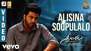 Sreekaram - Alisina Soopulalo Video | Sharwanand | Kishor B | Mickey J. Meyer