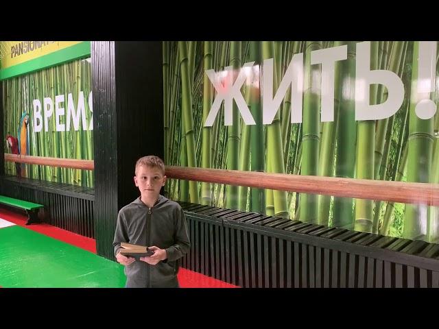 Илья Прасолов читает произведение «Первый снег» (Бунин Иван Алексеевич)